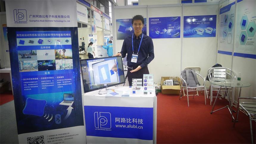 High-Tech Fair_1