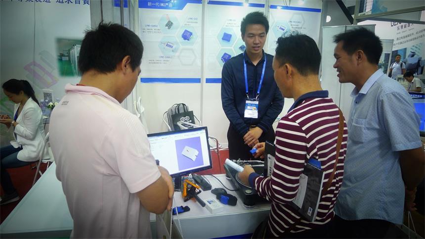 High-Tech Fair_2