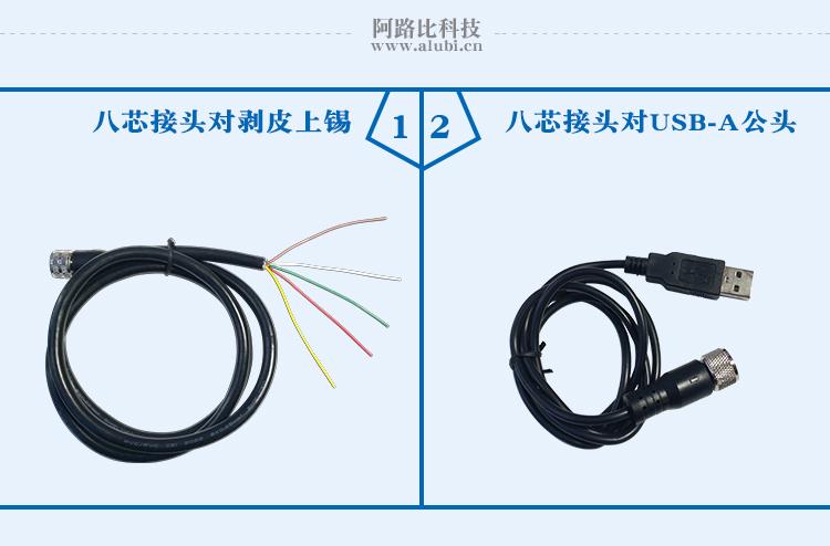 Details-cable_20200701